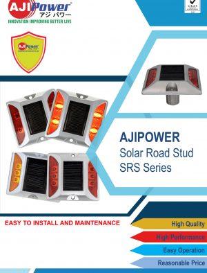 AJIPOWER RS SRS 1