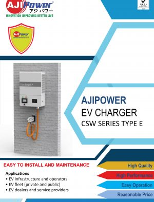 AJIPOWER EV CHARGER CSW SERIES TYPE E