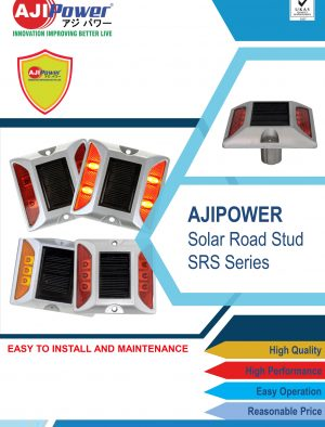 AJIPOWER RS SRS 1