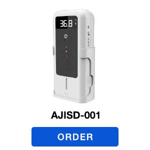 AJISD 001